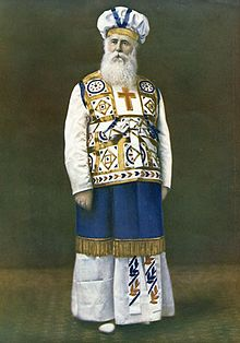 John Alexander Dowie, General Overseer of Zion in his high priest robe.