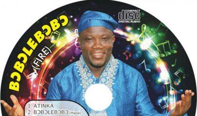 Evangelist IK Aning - Singer of popular gospel song bobolebobo