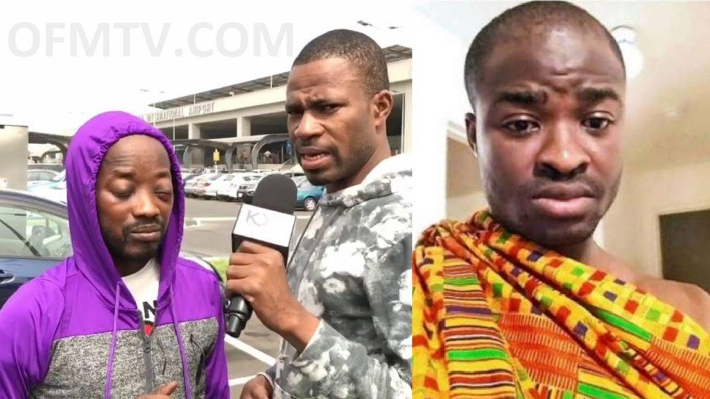 Late Anokye Supremo, Kofi Adoma Nwanwani And Evangelist Emmanuel Addai